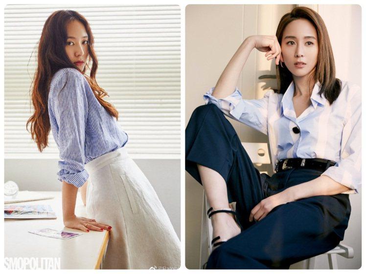 鄭秀晶Krystal身穿Polo Ralph Lauren登上4月份韓國版《CO...