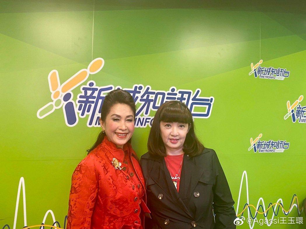 王玉環(左)接受好友倪詩蓓的電台節目訪問。圖/摘自微博