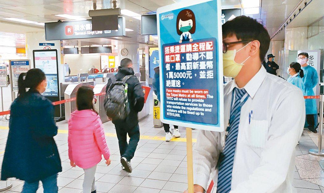 戴了才能搭 昨天起,搭捷運必須全程戴口罩,台北捷運公司派人在各車站入口加強宣導這...