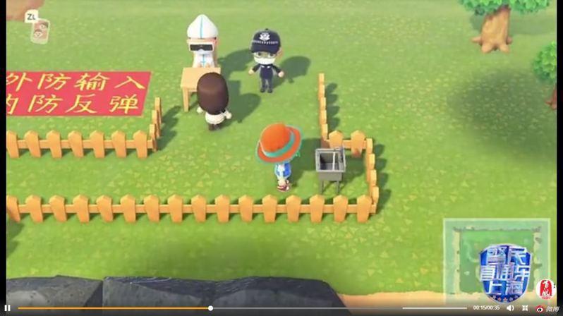 上海市公安局官方微博發布影片,以遊戲《集合啦!動物森友會》(動物之森)宣傳防疫措施、提醒大眾提防「外來輸入人士」。圖/微博