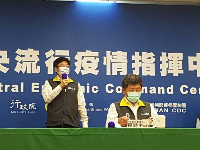 指揮中心指揮官陳時中表示,民眾開工後應盡量把社交距離顧好,減少非必要聚集、口罩戴...