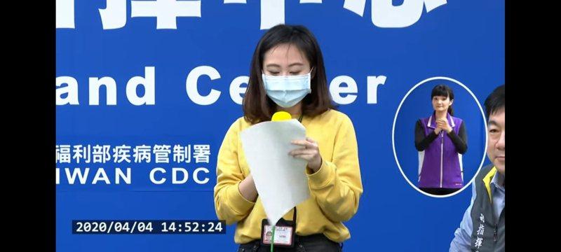 衛福部長陳時中在記者會中臨時請客家電視台的記者用客語為大家唸一段防疫宣導資訊,女記者因此在網路爆紅。 圖/擷自Youtube