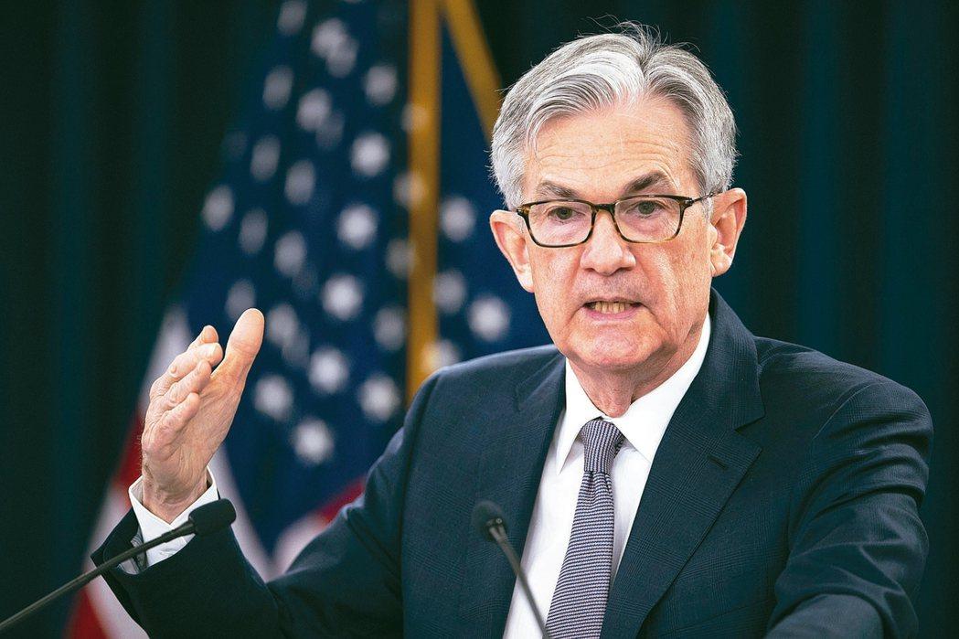 Fed主席鮑爾 圖/本報系資料庫