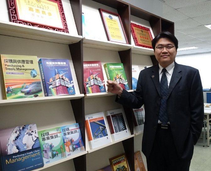SMIT中華採購與供應管理協會理事長白宗城。 協會/提供
