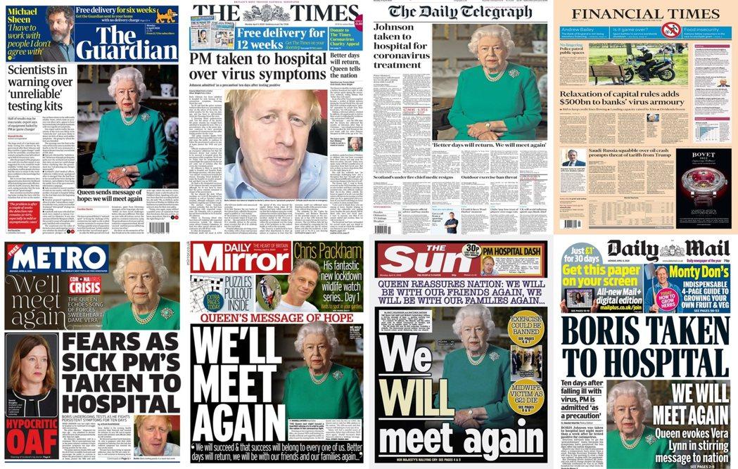 英國女王伊莉莎白二世,5日晚間發表了極為罕見的特殊演說,向全英國發表女王談話。與...