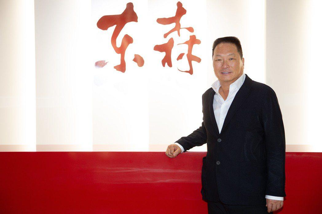東森集團總裁王令麟於4月5日中午宣布集團啟動收假防疫政策。東森購物/提供