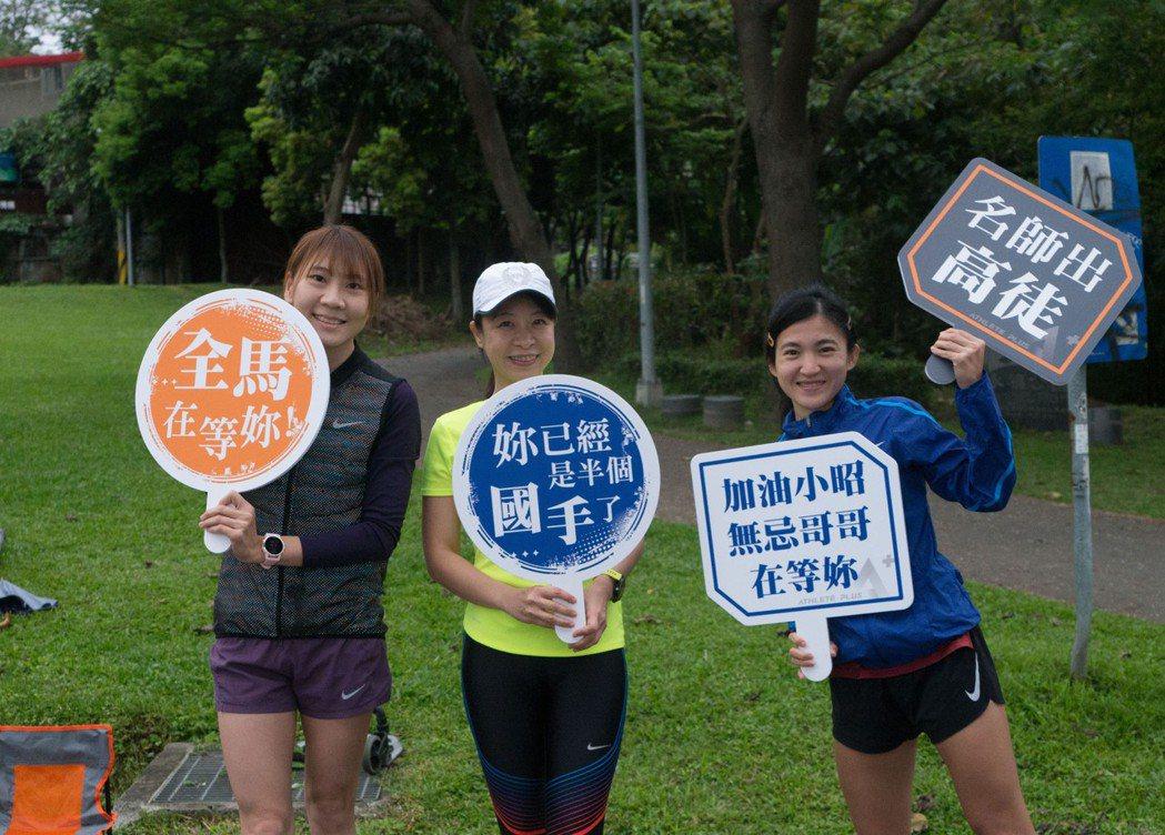 三名共跑的女傑(左至右) 奧運國手張嘉哲夫人、「森林跑站」創辦人蔡宜玫、國手匯選...