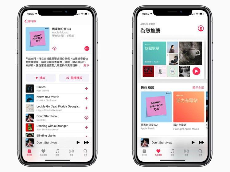 除了「居家辦公室DJ」,Apple Music另推出全新「Get Up! Mix...