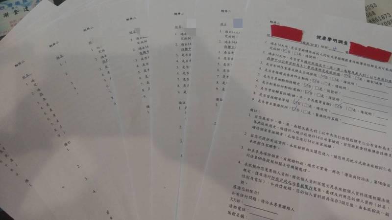 屏東縣民宿協會會要求遊客填寫「健康聲明調查」。圖/屏東縣民宿協提供