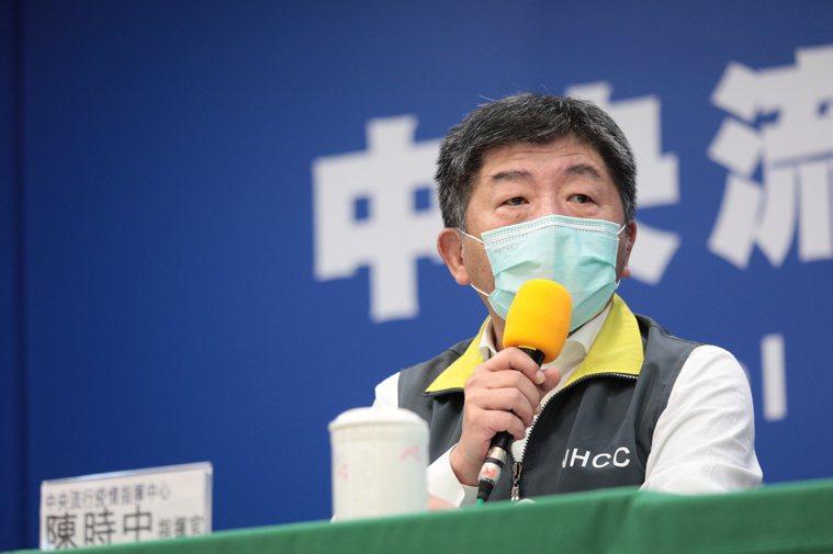 中央流行疫情指揮中心指揮官陳時中,今(6)日宣布新增9例新冠肺炎境外移入病例。圖...