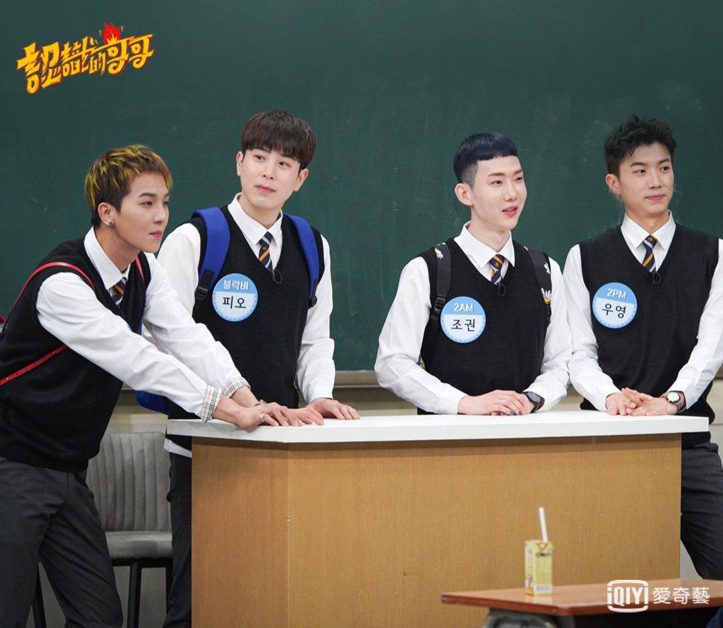宋旻浩、P.O、趙權、祐榮同框搞笑。圖/愛奇藝台灣站提供