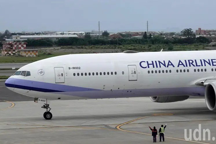 華航3月30日CI011班機已有九人確診,機組員居家隔離。圖/聯合報系資料照片