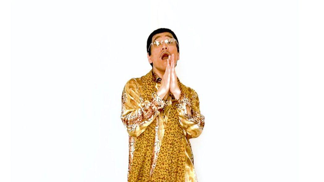 PIKO太郎唱跳洗手版PPAP。圖/摘自推特