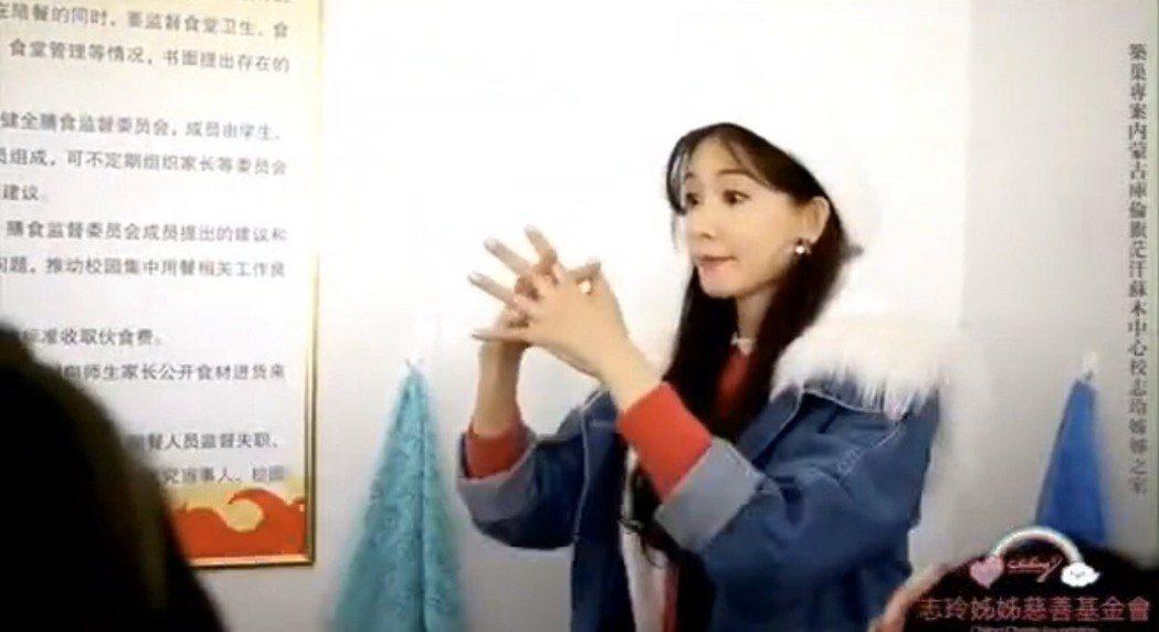 林志玲教導洗手方式。圖/摘自林志玲臉書