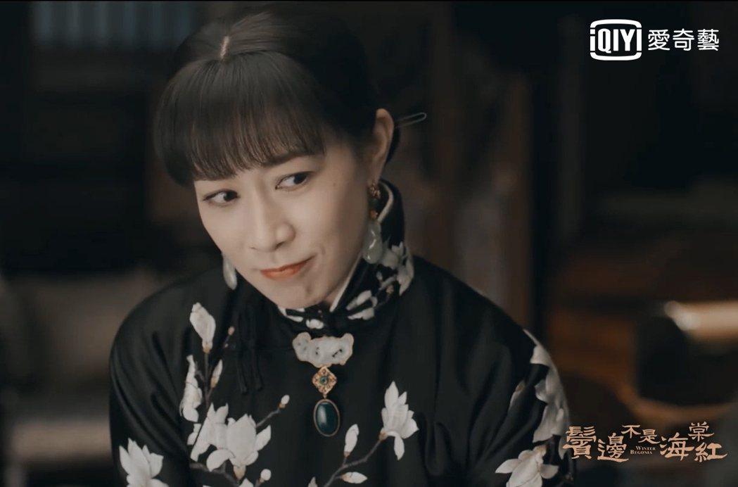 佘詩曼再與于正合作,主演「鬢邊不是海棠紅」。圖/愛奇藝台灣站提供