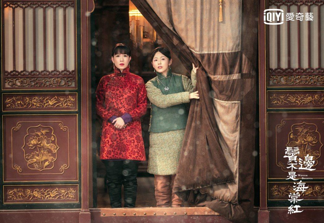 佘詩曼(左)、張天韻在「鬢邊不是海棠紅」中成為主僕關係。圖/愛奇藝台灣站提供