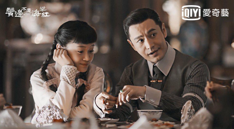 張譯兮(左)在「鬢邊不是海棠紅」中飾演黃曉明的妹妹「察察兒」。圖/愛奇藝台灣站提...