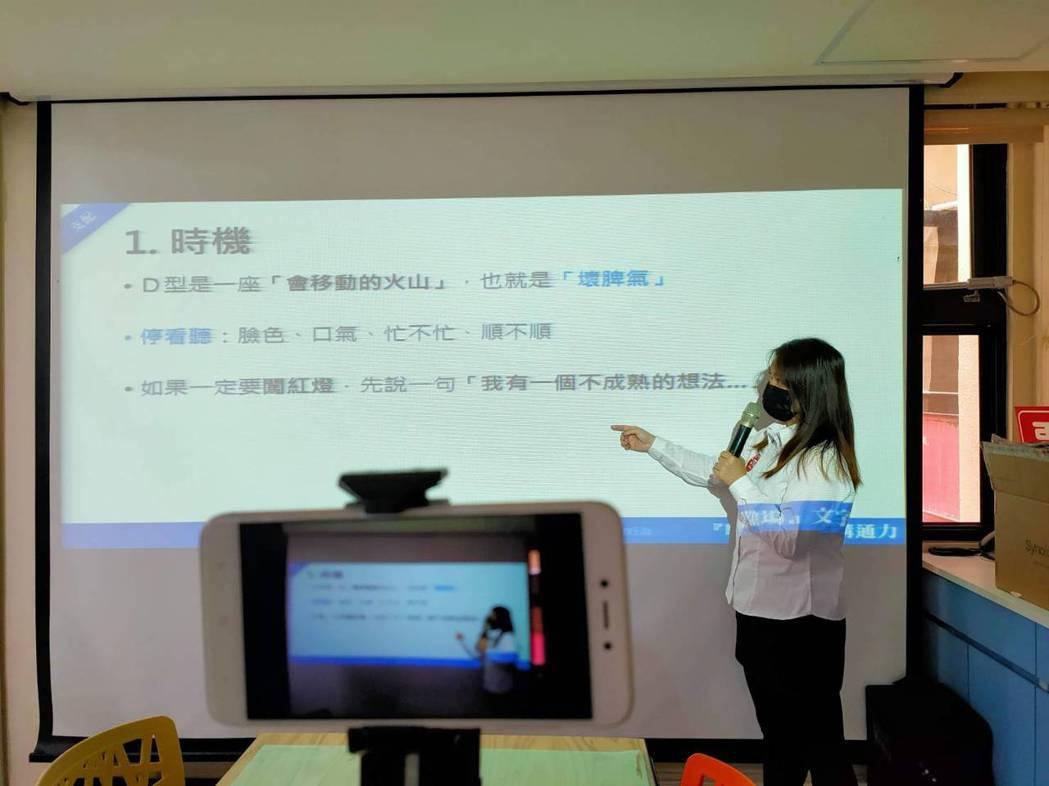 賈桃樂學習主題館推出線上課程,讓民眾探索職涯零距離。 圖/賈桃樂提供