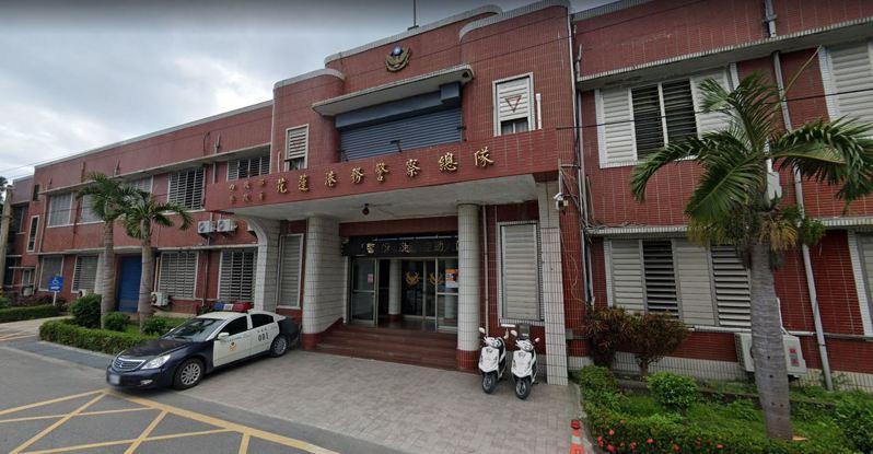 花蓮港務警察總隊。 圖/google map
