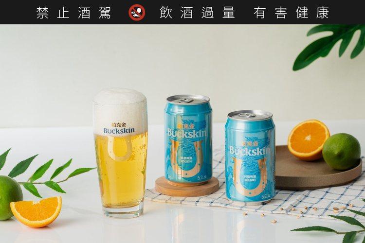 柏克金「科隆啤酒KÖLSCH」也是屬於經典德式啤酒風格之一,口感清新,適合搭配沙...