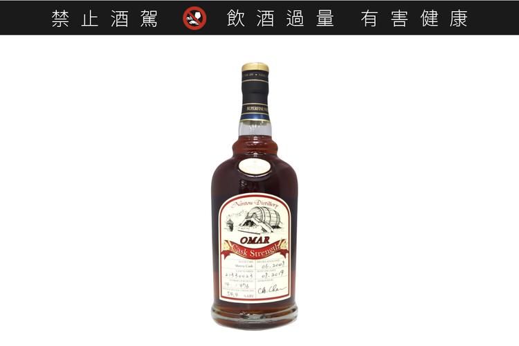 「OMAR原桶強度麥芽威士忌─雪莉桶」奪第二輪分類冠軍。 圖/台灣菸酒公司提供
