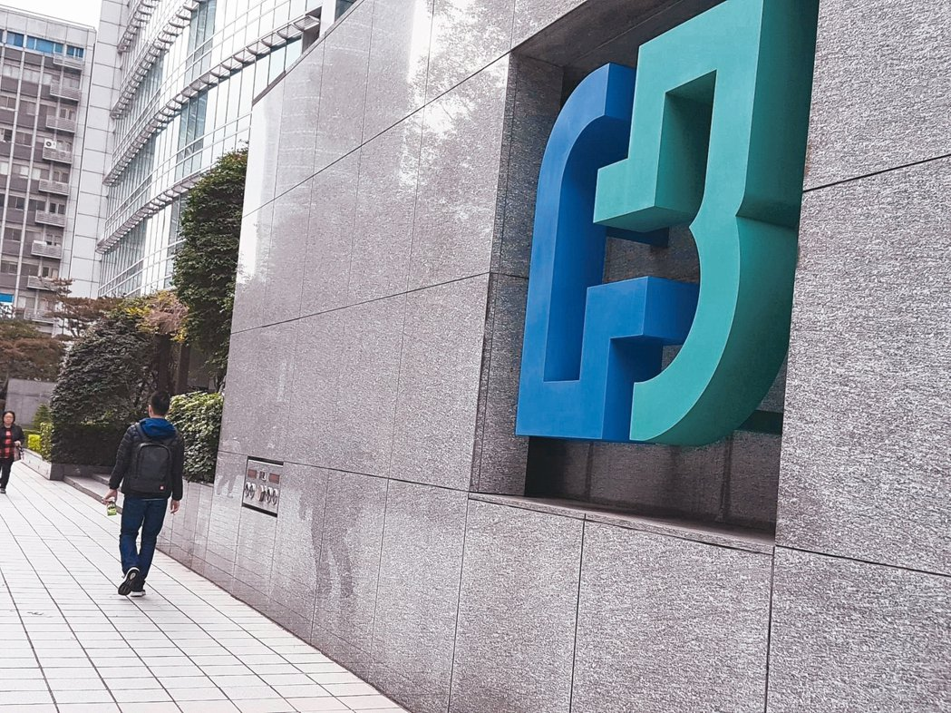 富邦金代旗下子公司富邦人壽公告100%認購香港富邦人壽現金增資。 富邦金╱提供