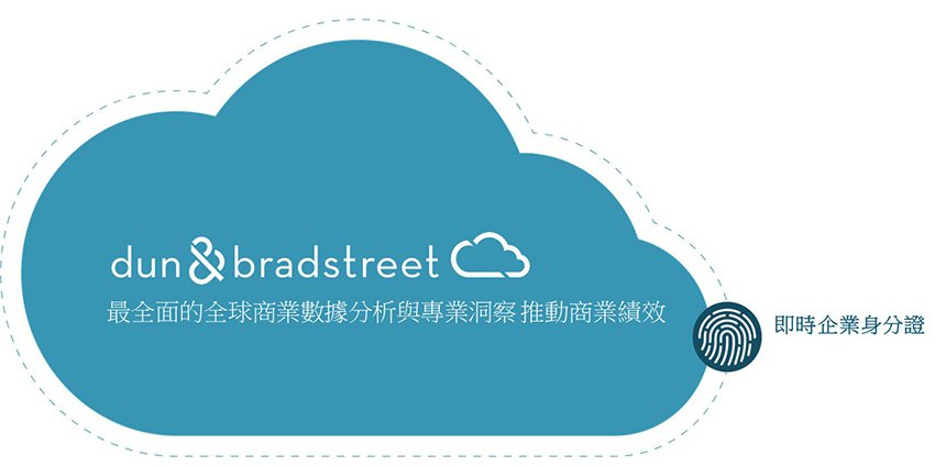 鄧白氏數據雲(The Dun & Bradstreet Data Cloud)。...