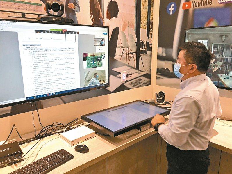 西柏科技提供完整的視訊會議與遠距教學解決方案。 圖/西柏提供