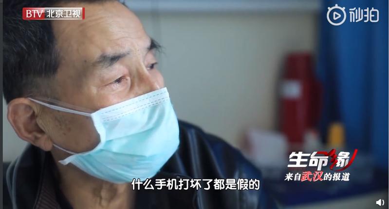 朱先生出院前知道了真相。圖擷自北京衛視微博