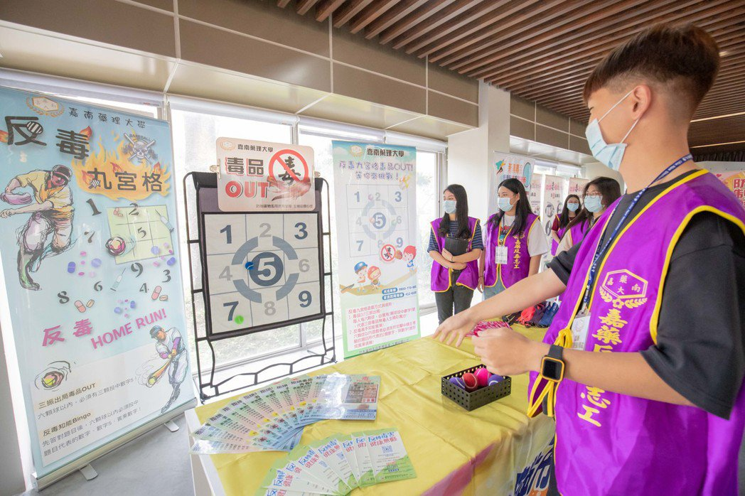 反毒棒球九宮格提升學生們學習反毒興趣。 嘉藥/提供