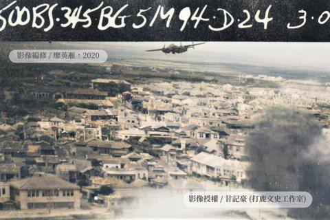 二戰下的「4月4日」(上):美B-25超低空突襲,澎湖馬公陷火海