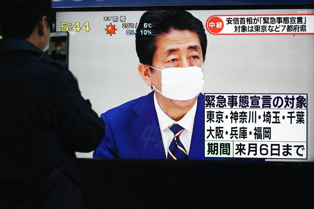 日本緊急事態將為期一個月,指定生效區域總共有7個地區,分別是東京都、神奈川縣、埼...