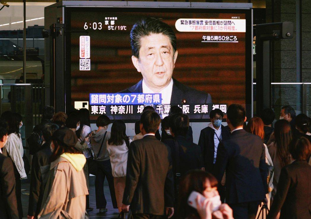 日本7日傍晚正式發表了緊急事態宣言,時效為期一個月,適用區域只有東京、神奈川、埼...