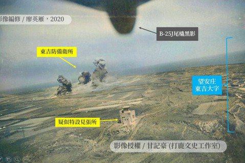 二戰下的「4月4日」(下):空襲澎湖馬公,75年來的各種迷思