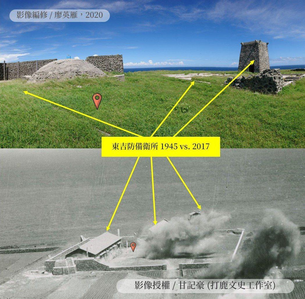 東吉嶼當地耆老俗稱「兵厝」的日本海軍防備衛所遺址。當地曾於1945年4月4日遭受美軍空襲。 圖/甘記豪授權使用