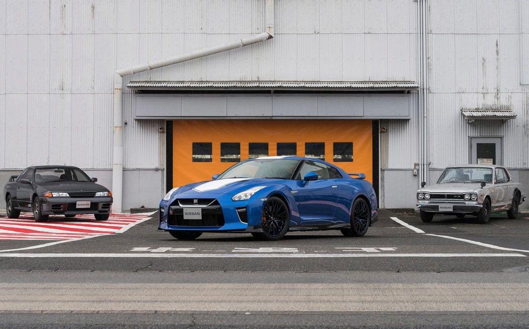 Nissan GT-R 50th Anniversary Edition。 摘自...