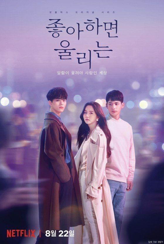 第一季播出獲得好評,日前宣布開拍第二季。圖擷自facebook