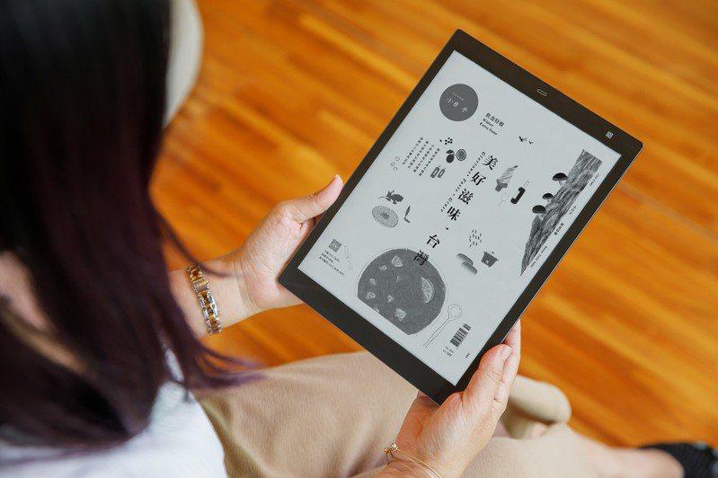 Readmoo讀墨電子書即日起至4月30日止推出「防疫暢讀」專區,讀者登入帳號即可免費訂閱、無限閱讀。圖/Readmoo提供