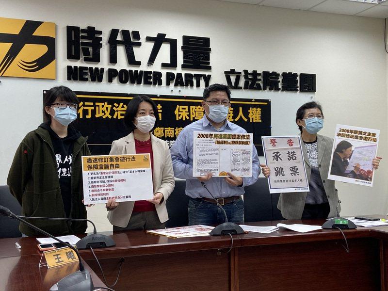 時力黨團表示,倡議集遊法修法已久,盼本會期能儘速完成三讀。記者蔡晉宇/攝影