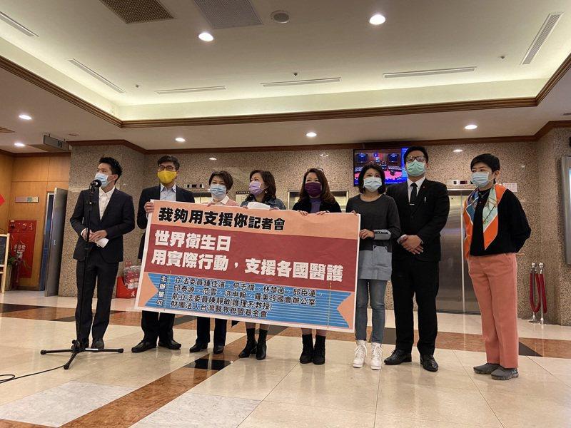 鍾佳濱、范雲、邱臣遠等6位立委與台灣醫界聯盟基金會今天舉行記者會,呼籲政府啟動「民間支援國際防疫」計畫,讓民眾可將個人有餘裕之口罩配額,捐贈給醫療系統處於危急狀況的國家。記者蔡晉宇/攝影