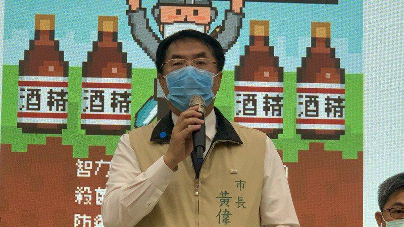台南市長黃偉哲表示,若前一波清明連假疫情沒有守住,就要採取更嚴格禁足,五一連假可能就要取消。記者吳淑玲/攝影
