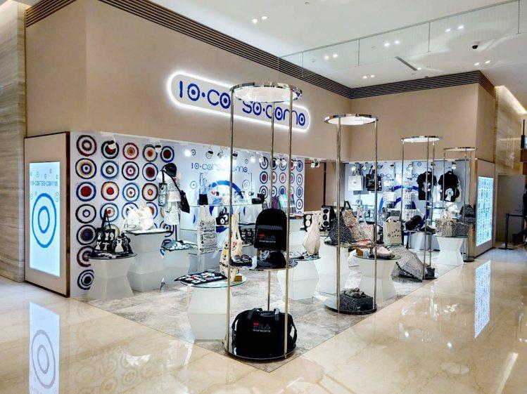 米蘭選品店10 Corso Como即日起至6月30日於微風南山開幕快閃店。圖/...