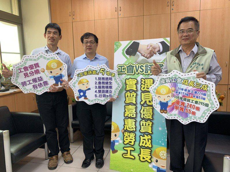 台南市宣布防疫安心上工計畫第一波釋出50個防疫職缺,8日起受理報名。圖/本報資料照片