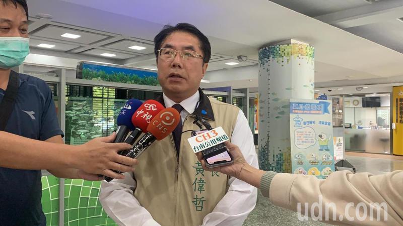 台南市長黃偉哲。記者吳淑玲/攝影