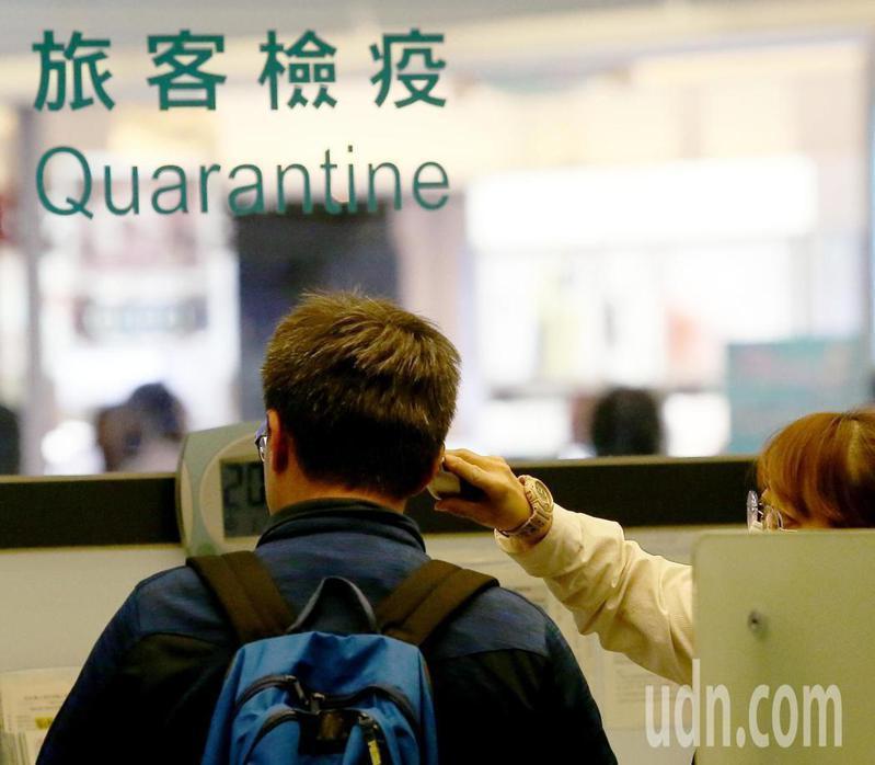 目前台灣只有5名個案有眼睛癢或結膜充血的症狀,大部分都是留學生。圖/聯合報系資料照