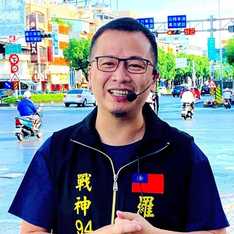 國民黨革命實踐研究院院長、台北市議員羅智強。本報資料照片
