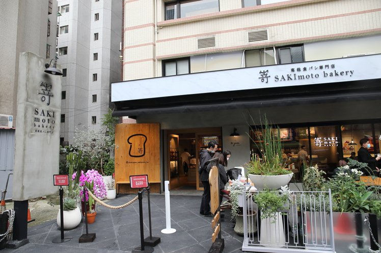 嵜台北旗艦店乃是品牌首度插旗海外。記者陳睿中/攝影