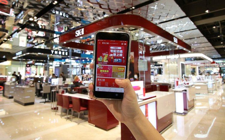新光三越App宅配到府購物服務,讓消費者隨時隨地逛百貨。圖/新光三越提供