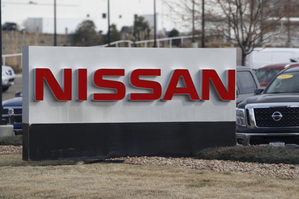 日經新聞報導,日產汽車(Nissan)正在美國裁員1萬名員工。(圖/美聯社)