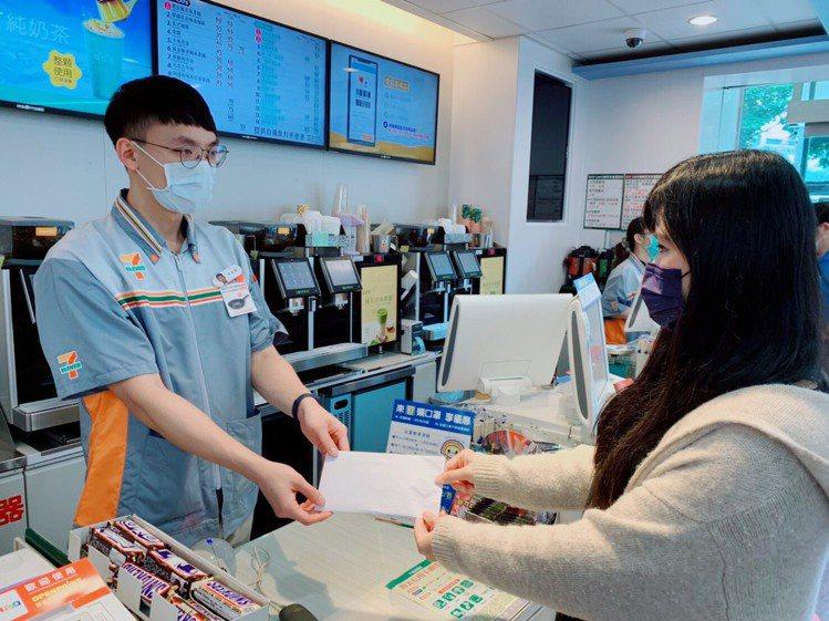 4月9日至4月22日到7-ELEVEN領口罩的民眾,加碼送7-ELEVEN線上購...